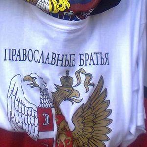Што носи Медведев со себе во Србија?