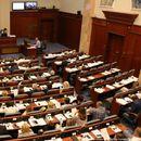 За што ги плаќаме пратениците на ВМРО-ДПМНЕ?