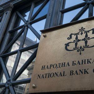 KOLIKO NOVCA MOŽETE DA PODIGNETE TOKOM VANREDNOG STANJA? Oglasila se Narodna banka Srbije, sve je jasno