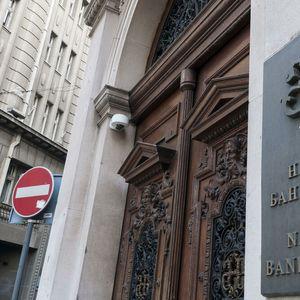 MMF HVALI SRPSKE REFORME Natprosečan rast investicija, ulagači zadovoljni poslovnom klimom