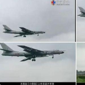 PENTAGON DRHTI OD STRAHA! Kineska zverina na nebu, društvenim mrežama kruži zapanjujuć snimak