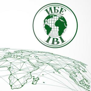 Стратегиите за интернационализација на Факултетот и на Институтот за бизнис-економија