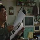 Јужнокорејскиот филм што го промени Холивуд