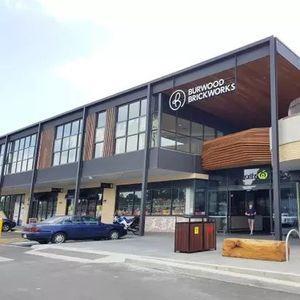 Најодржливиот трговски центар во светот е во Австралија