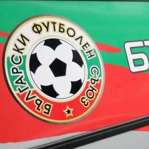 БФС отмени служебната победа на ЦСКА-София над ЦСКА 1948