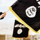 """""""Ислямска държава"""" заплашва Ердоган в зловещо видео"""