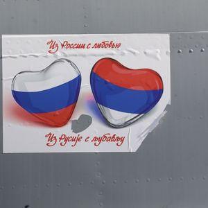 Eто как Сърбия се отблагодарява на Русия за медицинската помощ