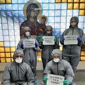 """И медиците от """"Св. Анна"""" с послание: Останете си вкъщи!"""