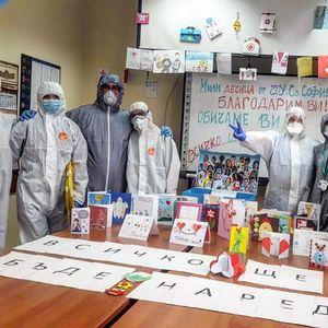 Деца усмихнаха деня на медиците от ВМА