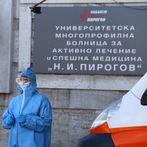 В Пирогов останаха без заплати