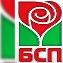 БСП отрича 40 социалисти от София да са напуснали партията вчера