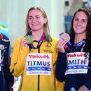 ВИДЕО: Ледецки без злато на 400 метри, четврта светска титула по ред за Сун Јанг