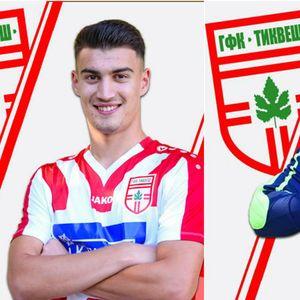 Тиквеш ги доведе Скендери и Ангелков за почетокот на новата второлигашка сезона