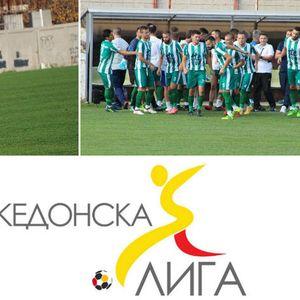 ВМФЛ-Запад: Пелистер фаворит, Лабуништа бара потврда од минатата сезона