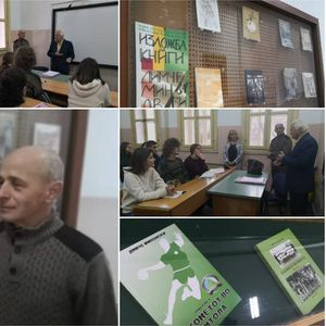 Изложени книгите на доајенoт на спортското новинарство Димче Миновски