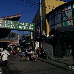 """""""Tržnica"""" se pozajmljuje za tekuće poslovanje, ali ima para za reprezentaciju, reklamu i propagandu"""