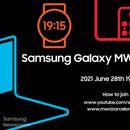Samsung обяви виртуално събитие на MWC 2021. Идват ли нови устройства?