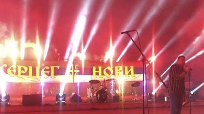 MILOGORCI KRIVIČNO NA SRPSKU PRAVOSAVNU CRKVU I GEORGIEVA: Tvrde da Tamo daleko vređa Crnu Goru, a publiku na koncertu nazvali huliganima!