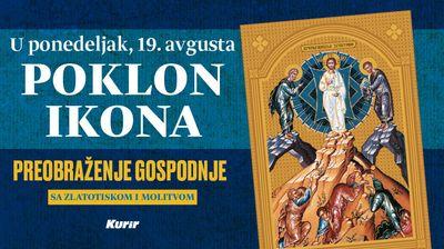 OBELEŽITE PREOBRAŽENJE GOSPODNJE UZ KURIR! U ponedeljak, 19. avgusta, POKLON IKONA sa zlatotiskom i molitvom