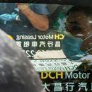 OPTUŽENOG ČEKA KAZNA ZATVORA DO SEDAM GODINA? Danas prva presuda po zakonu o nacionalnoj bezbednosti u Hongkongu