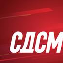 СДСМ: Очајнички чекори на ВМРО-ДПМНЕ пред извесниот пораз што им следува во Град Скопје и Карпош