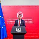 Заменик-претседателот на Владата Николовски и министерот Шаќири: Со новиот Електронски систем за поднесување и следење на пријави до брзи услуги за граѓаните и превенција од корупција