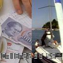 ХИТ НА ЈУТЈУБ: Британска репортажа за туризмот во Југославија во 1989 година (видео)