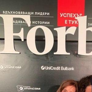Две българки се впускат в икономиката на преживяванията