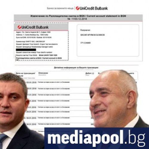 Божков заплаши, че ще извади ключов свидетел срещу Борисов и Горанов