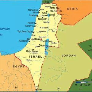 ИЗРАЕЛ - Ветената библиска земја (4)