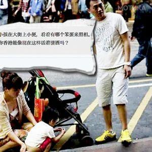 Најзабеганата работа што ќе ја видите ако отидете во Кина: Нормално е малите деца да вршат нужда каде што сакаат