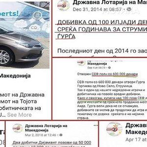 Среќа ли е што ли е? Ѓурѓа Горгиева од струмичкото село Старо Коњарево до сега добила над 10 вредни награди од Државната Лотарија!