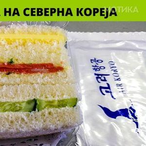 Со што се хранат патниците во авионите на 17 авиокомпании во светот