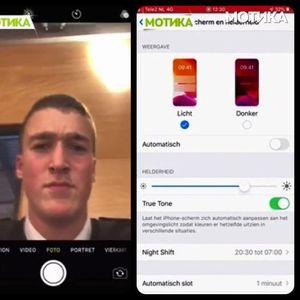 Многу јака иновација на камерата на iPhone: Црн режим на работа!
