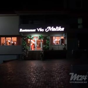 """Анета и Џими Мицевски од групата """"Молика"""" отворија ресторан"""