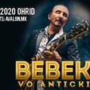 Жељко Бебек ќе одржи концерт во Охрид