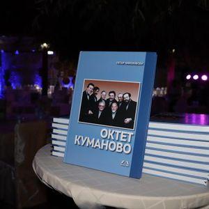 """Промовирана монографијата """"Октет Куманово"""""""