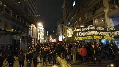 Протестен марш кон грчкиот парламент