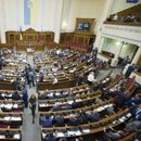 Украинскиот парламент го поддржа раскинувањето на Договорот за пријателство со Русија