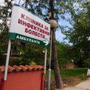 Регистрирани 109 нови случаи на ковид-19, оздравеле 422 пациенти