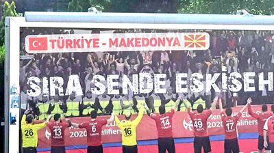 """На која адреса е упатен """"аберот"""" од Турција"""