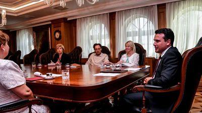 Заев се сретна со претставници на повеќе национални Институти
