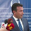Граѓанските организации ја осудија изјавата на Заев