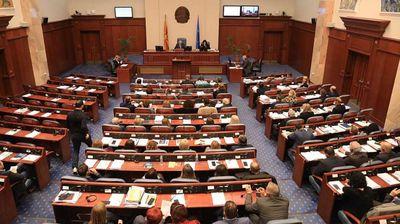 Изгласан предлог-законот за минимална плата