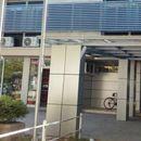 ДЗР: СЈО незаконски исплатило 4,6 милиони евра надоместоци за тајност