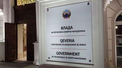 ВМРО ДПМНЕ: Власта своите партиски војници дебело ги наградува со хонорари