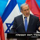 Нетанјаху: Израел нема да дозволи Иран да добие нуклеарно оружје