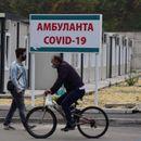 Регистрирани се 62 нови случаи на ковид-19, починати се 14 лица