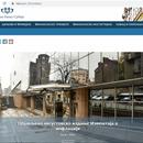 Od danas u funkciji novi sajt Narodne banke Srbije