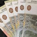 Srbija u riziku od visoke inflacije